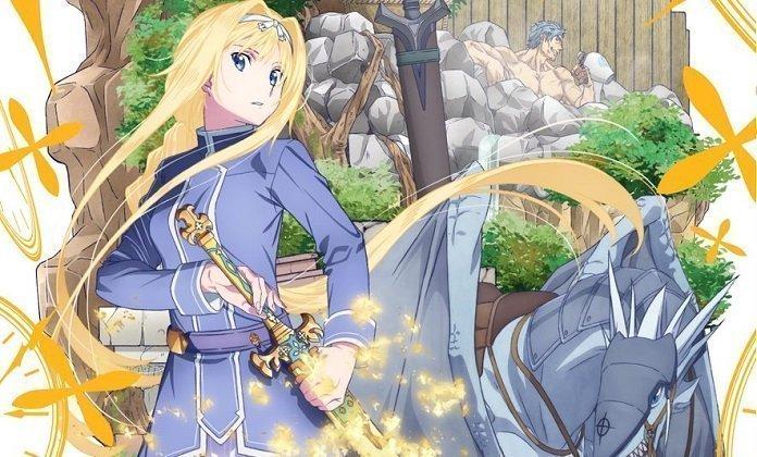"'Sword Art Online Alicization – War of Underworld' hace ""login"" en su siguiente teaser"