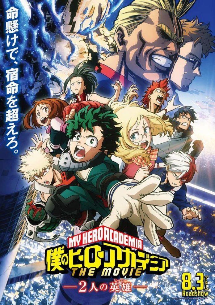 'Boku no Hero Academia the Movie 2: Heroes:Rising' se ...