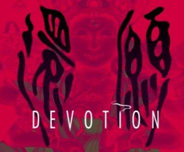 Portada de Devotion