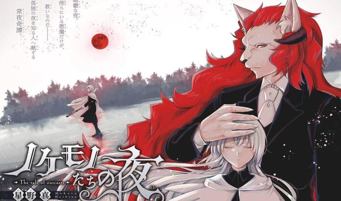 Seven-Seas-School-Zone-Tale-Outcasts-Magical-Angel-Creamy-Mami-manga-digital-fisico.jpg (696×410)