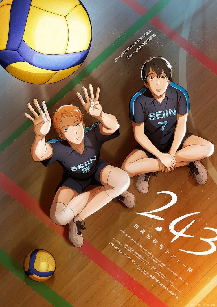 Imagen promocional de 2.43: Seiin Koukou Danshi Volley-bu tráiler con los protagonistas en sus uniformes del equipo de voleibol sentados en el piso de madera de la cancha y lanzando el balón de voleibol hacia arriba, mientras miran a lo alto.