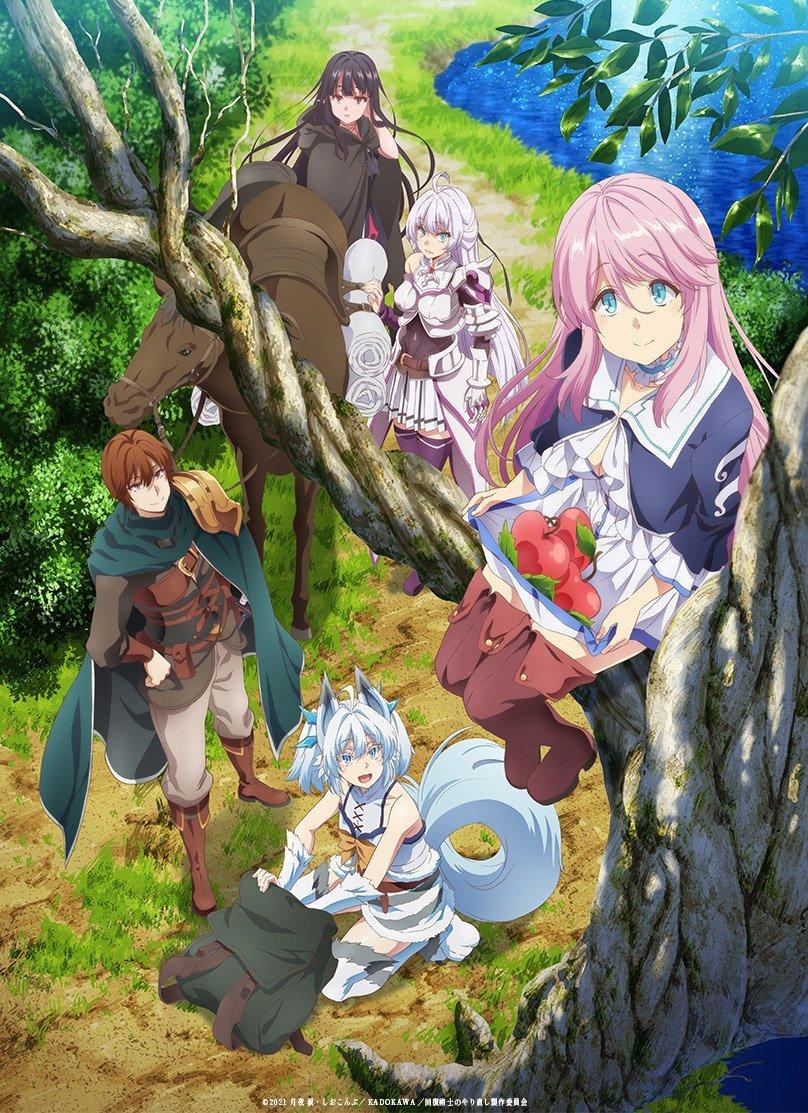 Imagen promocional oficial de Kaifuku Jutsushi no Yarinaoshi t los protagonistas reunidos al lado de un árbol desde una toma aérea.