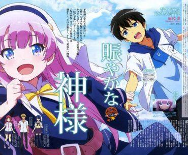 Imagen promocional Kami-sama ni Natta Hi realizada a doble página