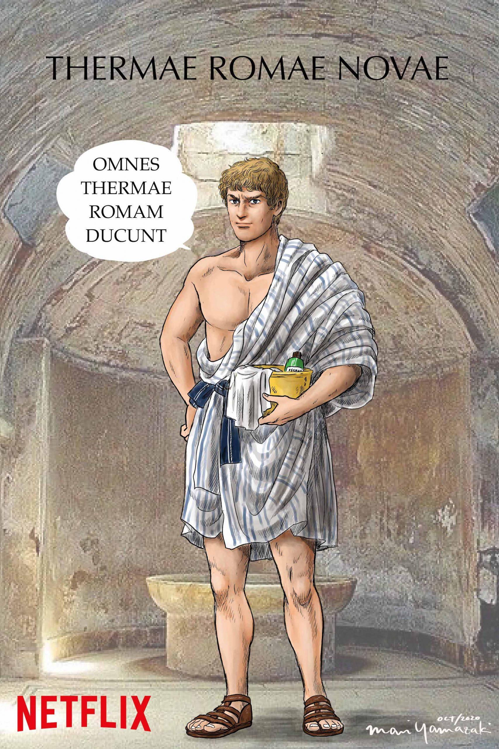 Imagen promocional de Thermae Romae Novae con el protagonista parado de frente, sosteniendo un robot con productos para bañarse y al fondo un baño romano.