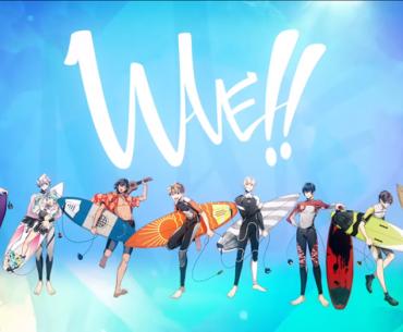 Imagen promocional de 'WAVE!! Surfing Yappe!! con los ocho protagonistas posando con sus tablas de surf