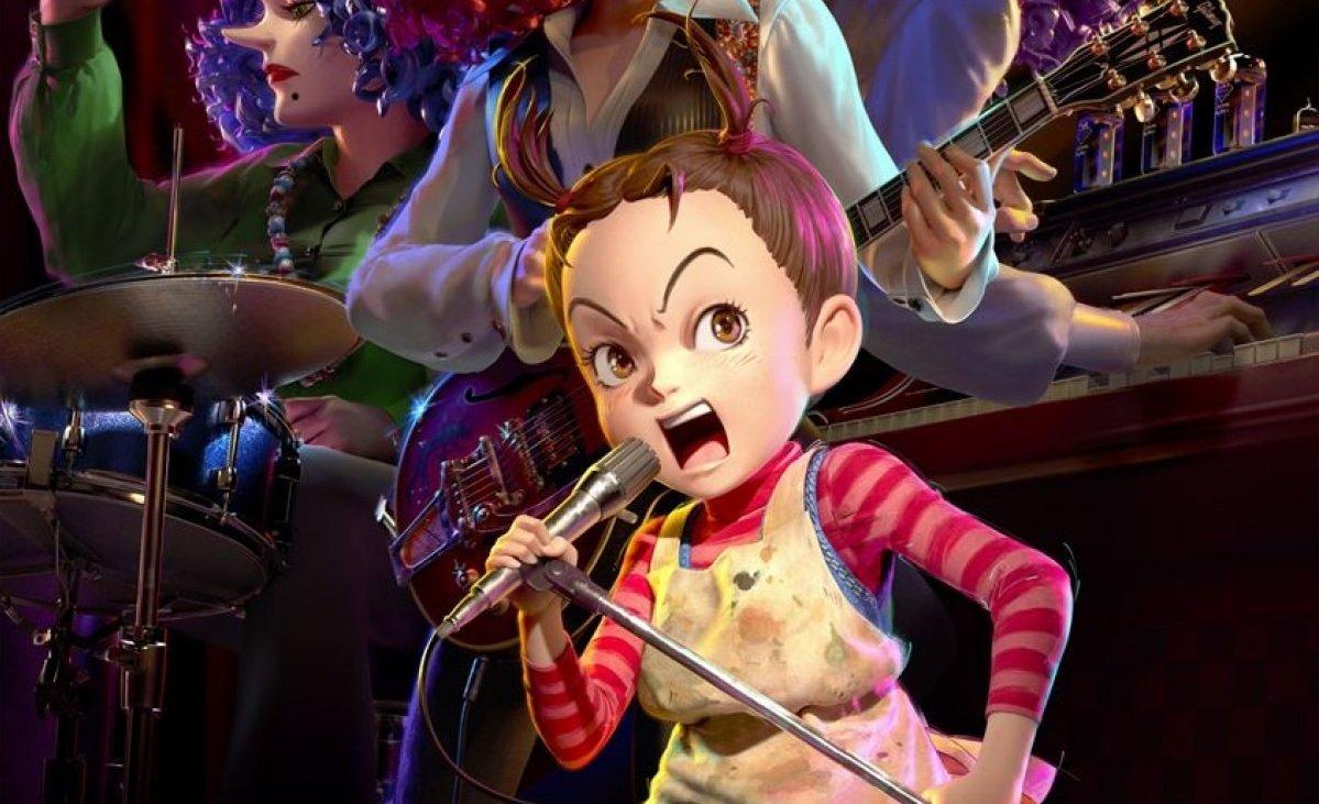Imagen tomada del tráiler de Aya yo majo de Goro Miyazaki con la protagonista con un micrófono entre las manos cantando con expresión salvaje y al fondo se ven adultos y lo que parece un bar.