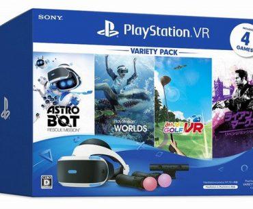 Pack promocional de PS VR, adaptador, cámara y cuatro juegos.