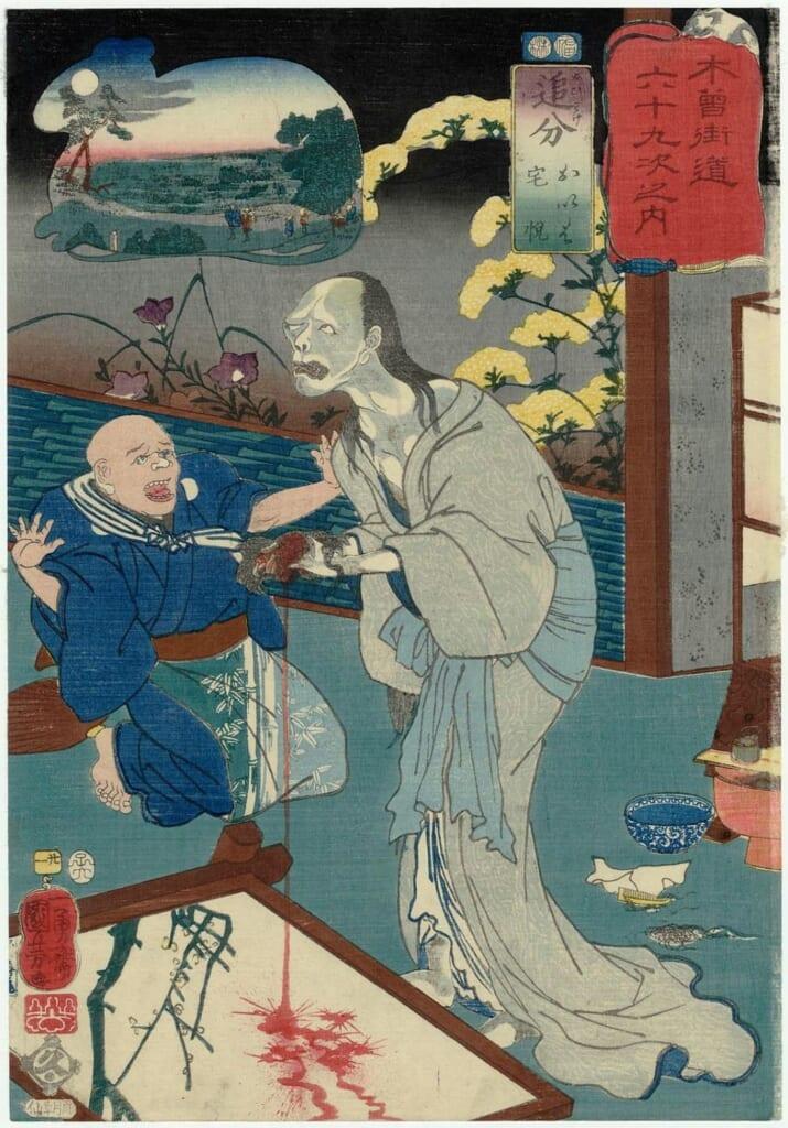 Imagen de un yokai japonés tradicional con el brazo cortado, botando botando sangre e inclinándose frente a una persona que se encuentra de rodillas con cara de pavor.