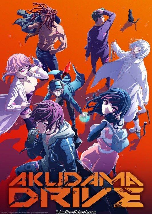 Póster oficial de Akudama Drive con todos sus protagonistas