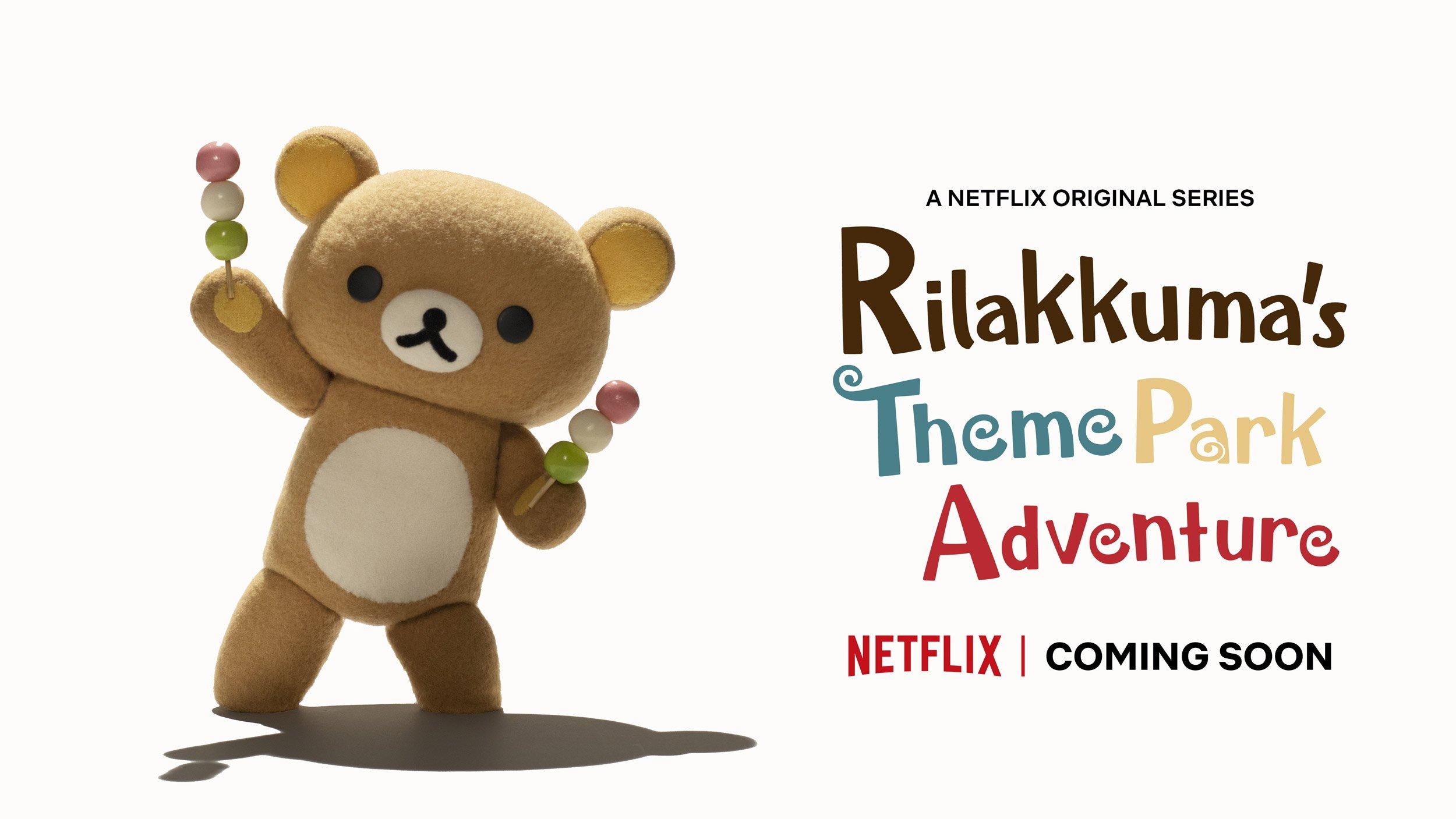 Imagen promocional de Rilakkuma con el protagonista sosteniendo varillas de dando en cada pata y el título oficial en inglés a la.derecha.