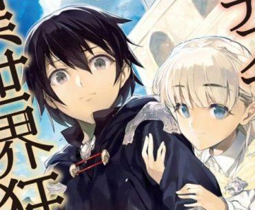 Imagen del manga 'Death March kara Hajimaru Isekai Kyousoukyoku' con un primer plano de los protagonistas desde abajo mientras se toman del brazo y al fondo se ve el cielo azul y una casa de varios pisos en color blanco.
