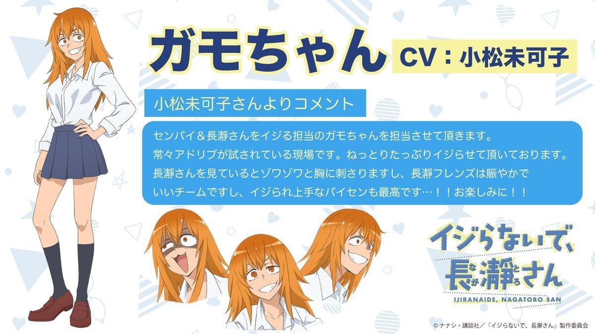 Perfil de personaje de Gamo-chan
