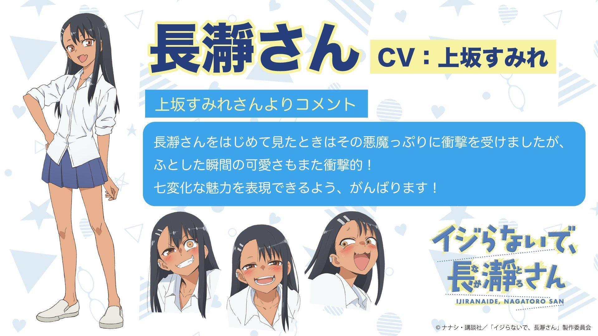 Perfil de personaje de Nagatoro