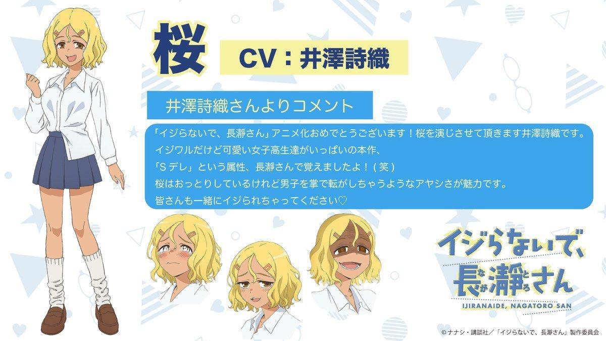 Perfil de personaje de Sakura