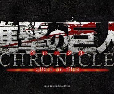 Póster de Attack on Titan - Chronicle