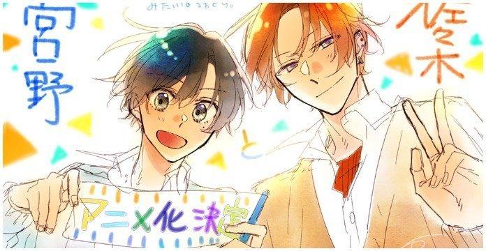 Sasaki to Miyano, el popular manga Yaoi de Shou Harusono