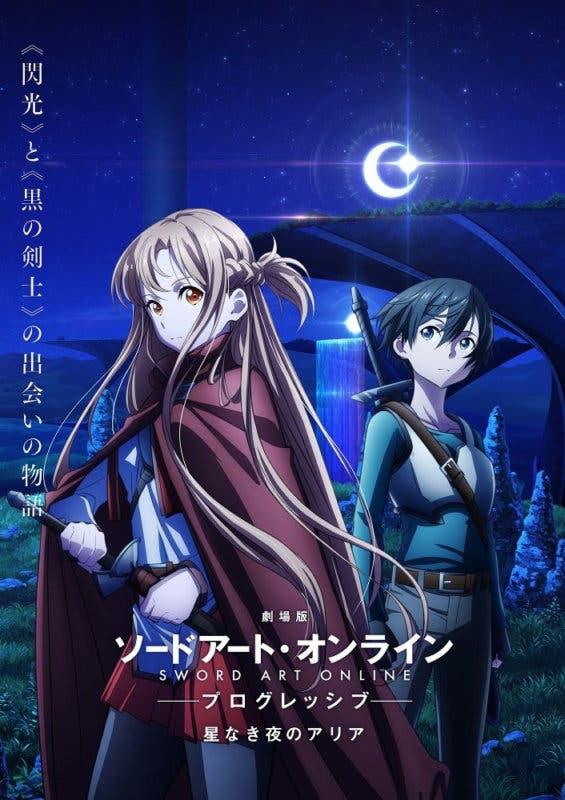 Imagen promocional oficial de 'Sword Art Online: Progressive Movie - Hoshi Naki Yoru no Aria' con Asuna y Kirito posando frente a la cámara mientras al fondo se ve de noche y la luna brilla.