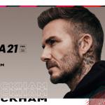 Imagen promocional de Beckham en FIFA 21.