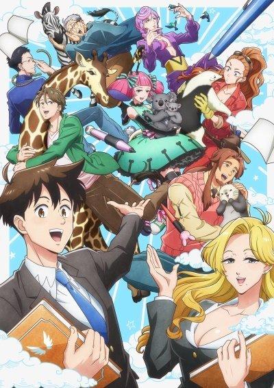 Imagen promocional oficial de Tenchi Souzou Design-bu' con todos los protagonistas volando por el cielo y mirando a la cámara.