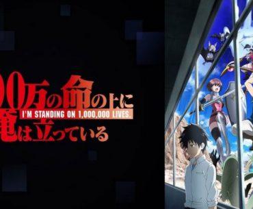 Imagen promocional de 100-man no Inochi no Ue ni Ore wa Tatteiru con los protagonistas a un lado mientras saltan por una ventana y el resto de la imagen tiene fondo negro con el logo del anime