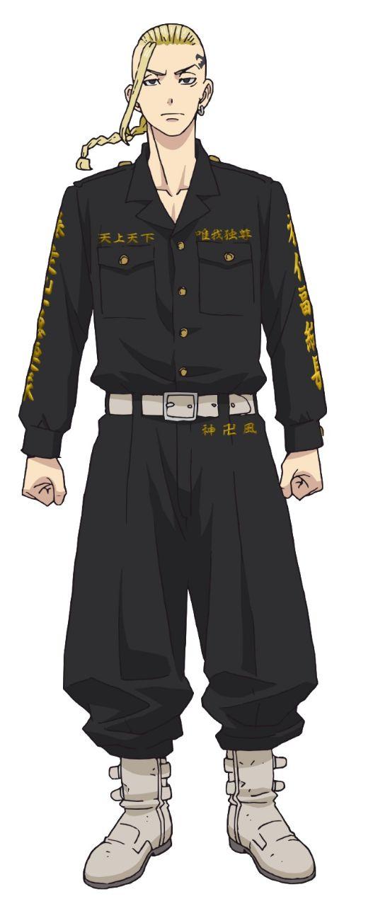 Diseño de personaje de Ken Ryūgūji de cuerpo completo en un fondo blanco.