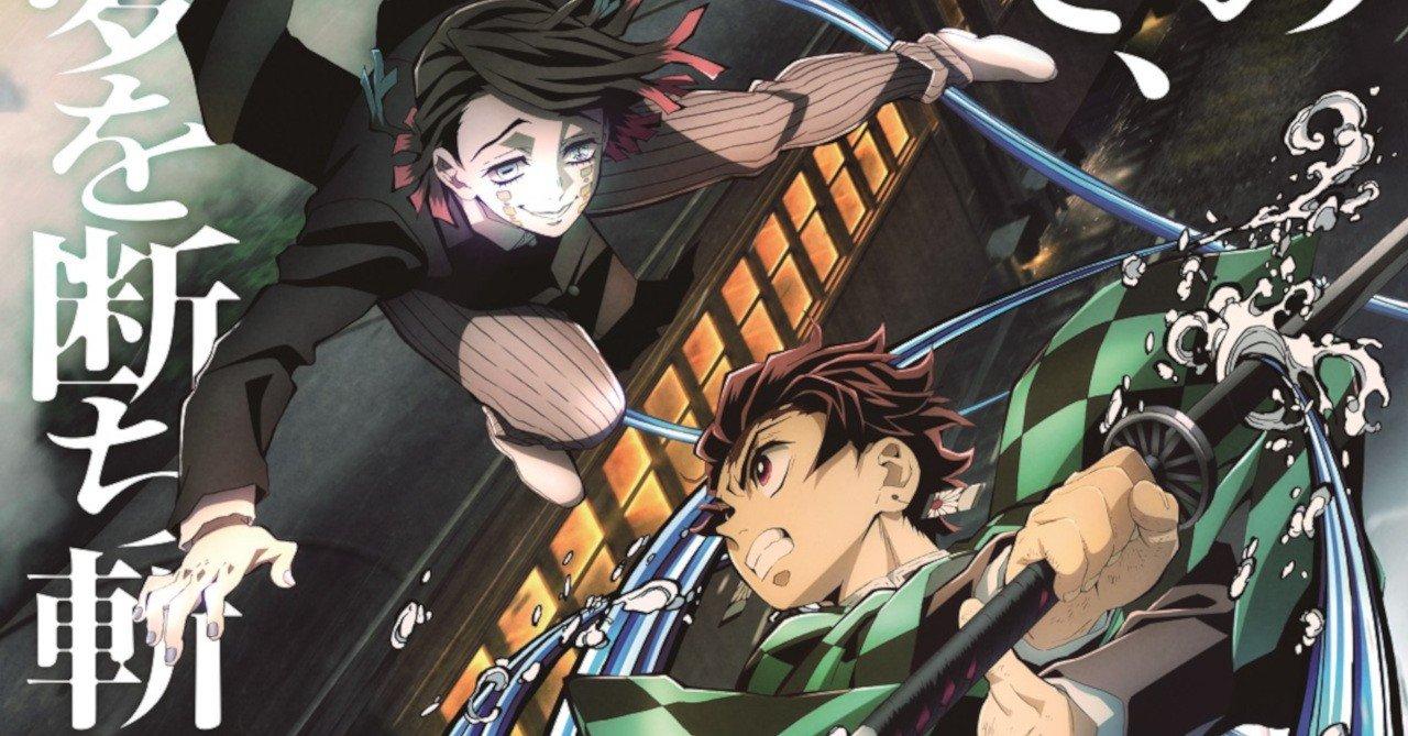 Imagen promocional oficial de 'Kimetsu no Yaiba Movie Mugen Ressha-hen' con Tanjiro peleando con todo su poder contra Enmu mientras el tren permanece debajo de ellos.