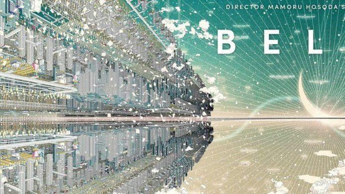 Imagen promocional de Belle, la nueva película de Mamoru Hosoda con una gran construcción a la izquierda el mar y un cielo ver a la derecha.