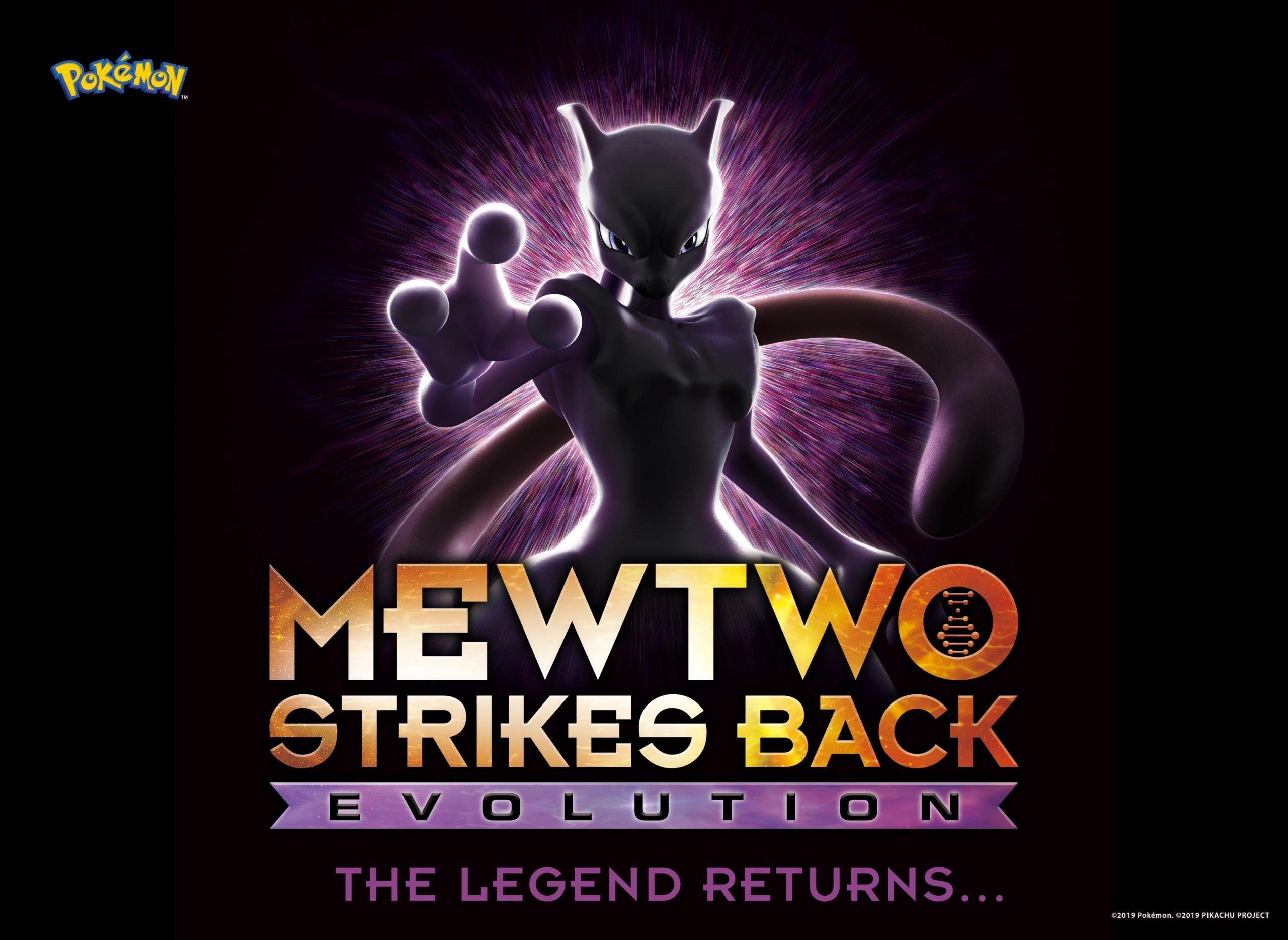 Pokémon - Mewtwo Strikes Back Evolution