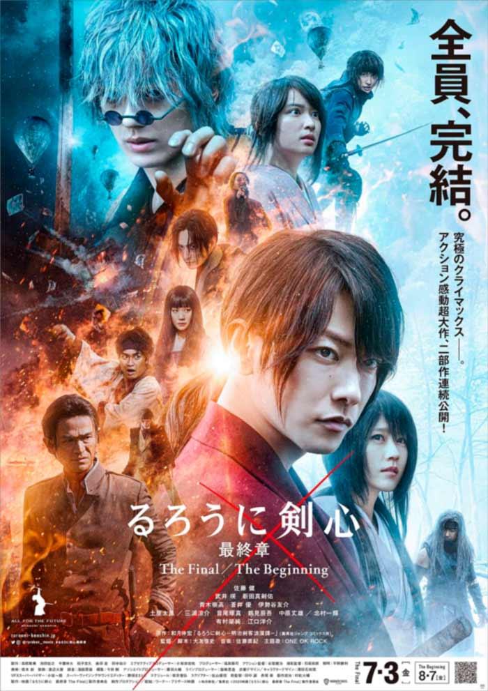 Rurouni Kenshin - Live-Action