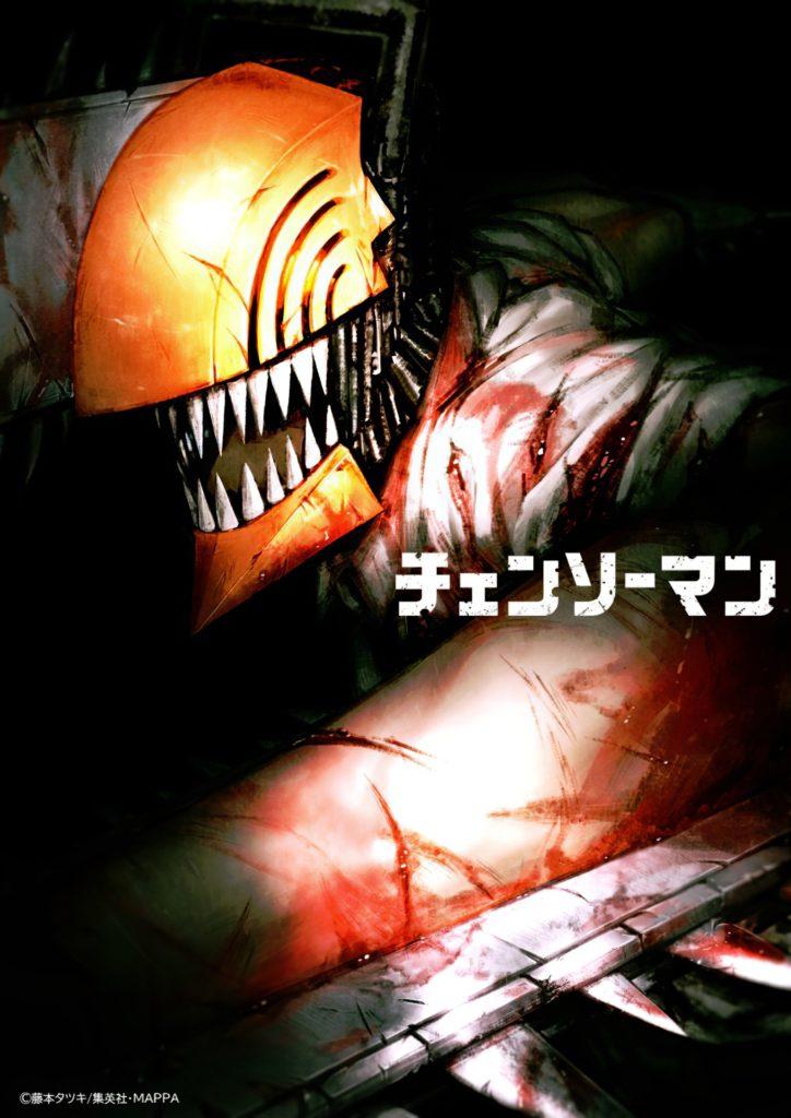 Imagen promocional de 'Chainsaw Man' con Denji transformado en el hombre motosierra en un fondo negro.
