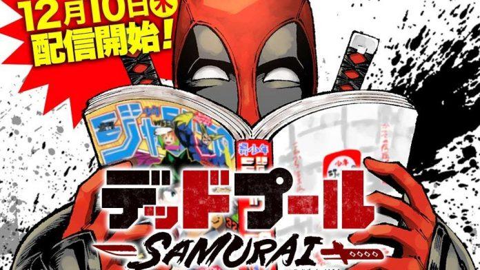 Imagen promocional de 'Deadpool Samurai' con Deadpool leyendo la Shonen Jump e incluyendo su logotipo en grande en la parte baja y al centro de la imagen.