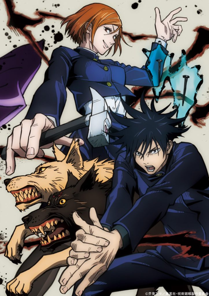 Imagen promocional de Jujutsu Kaisen con Nobara y Megumi listos paraa batalla en un fondo blanco