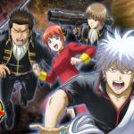 Imagen promocional de 'Gintama The Semi-Final' con los protagonistas mirando hacia la cámara en poses de batalla en un fondo en el espacio.