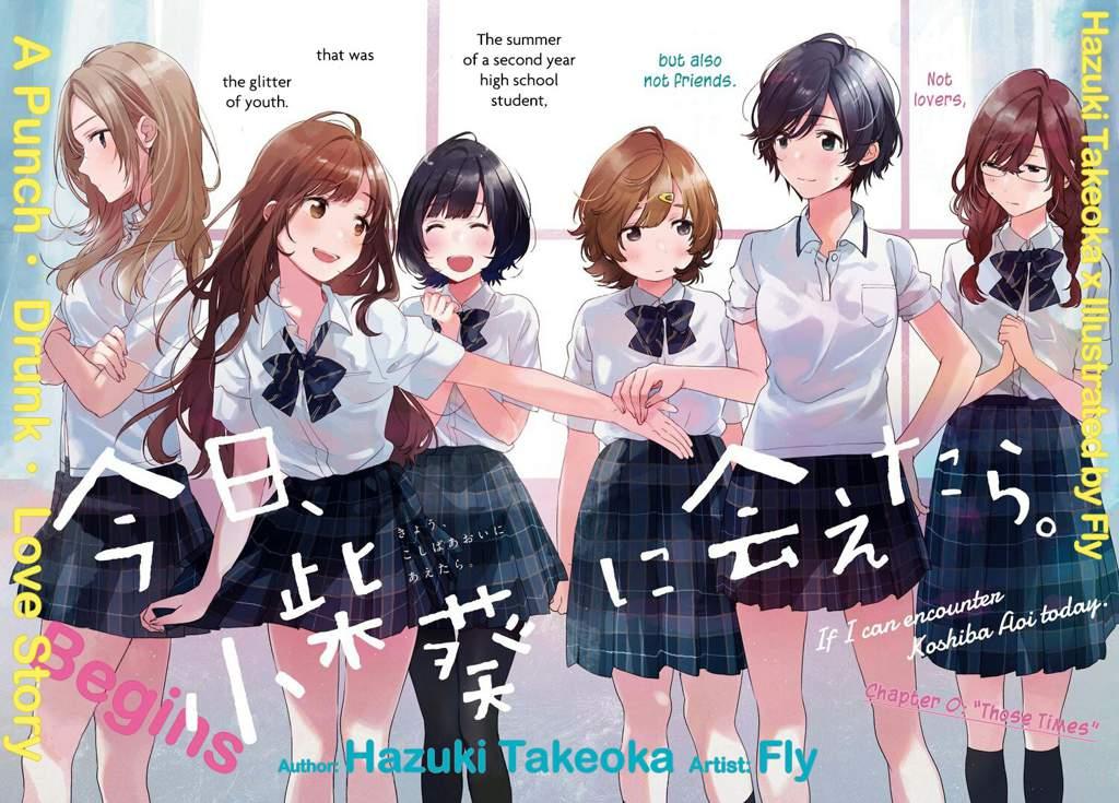 Página a color del manga Kyou Koshiba Aoi ni Aetera' con las protagonistas en fila gente a la ventana del pasillo de la escuela con sus amigas.