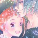 Ilustración del nuevo manga de Rie Ōuta con los protagonistas abrazados y mirando a la cámara.