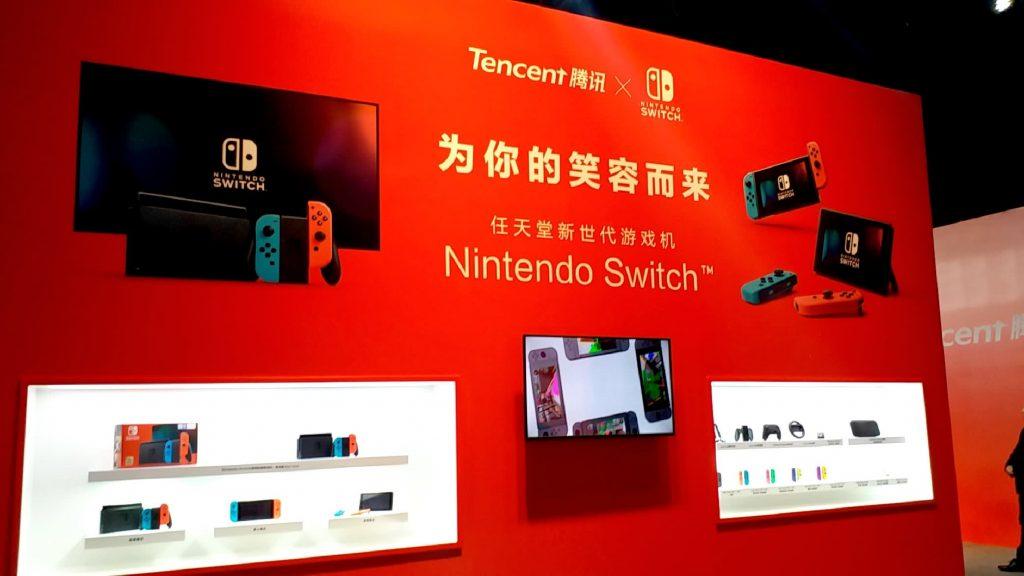 Cartel de venta de Switch en China..