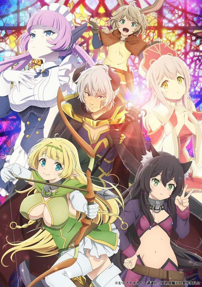 Imagen promocional oficial de 'Isekai Maou to Shoukan Shoujo no Dorei Majutsu Ω' con todos los protagonistas hacia el centro de la imagen en pose de batalla.