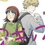 Ilustración de 'Skip to Loafer' con los protagonistas dándose la espalda en un fondo blanco donde caen hojas de otoño