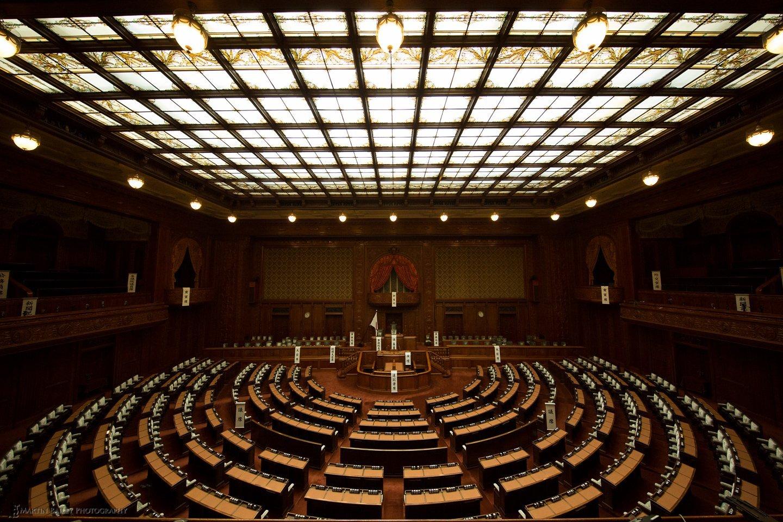 Fotografía de la edificación dónde se realiza la Dieta Nacional Japonesa.