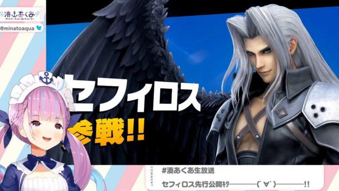 Imagen con aqua en una esquina mientras mira a ilustración de Sephiroth.