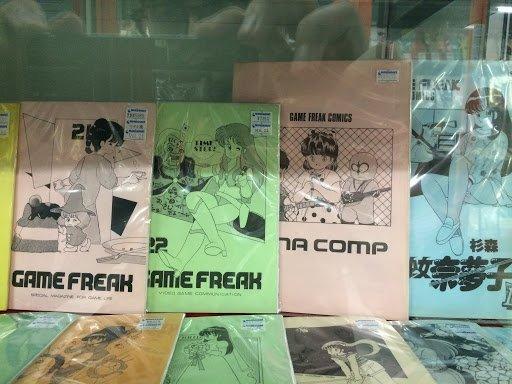 Una variedad de ediciones de la Game Freak Magazine de Satoshi Tajiri, realizadas de manera rudimentaria para hablar de juegos populares en Japón