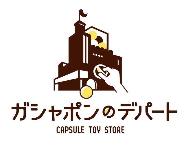 Logotipo de Capsule Toy Store, las máquinas vendedoras de Gashapon Department Store