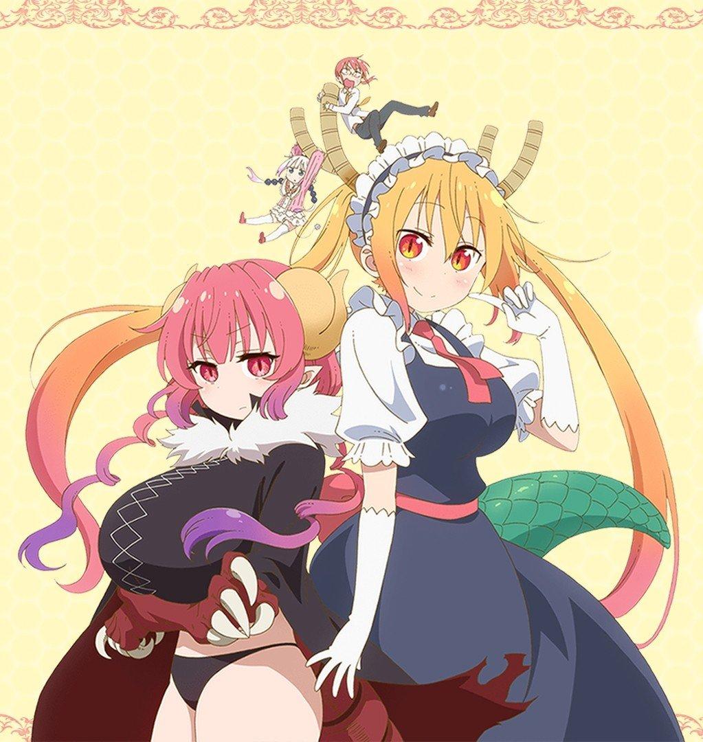 Imagen promocional de 'Kobayashi-san Chi no Maid Dragon S' con las protagonistas dándose la espalda mientras sonríen a la cámara.