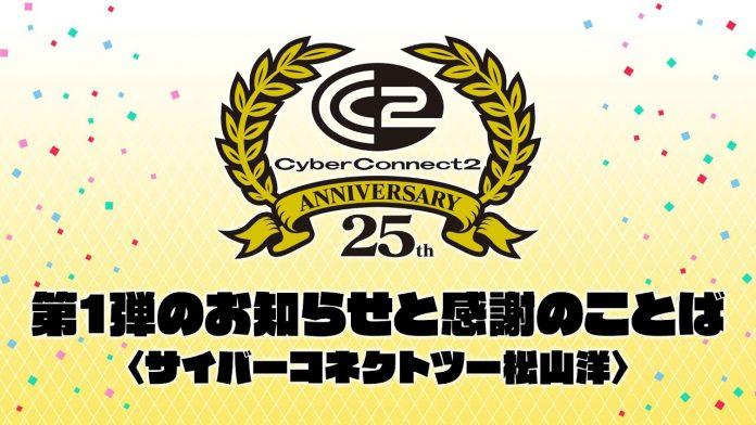 Imagen promocional del aniversario 25 de CyberConnect2 con el logo en negro en un fondo amarillo.