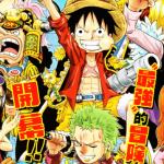 Ilustración de 'One Piece Party' tomada del manga con los protagonistas celebrando mientras miran a la cámara.