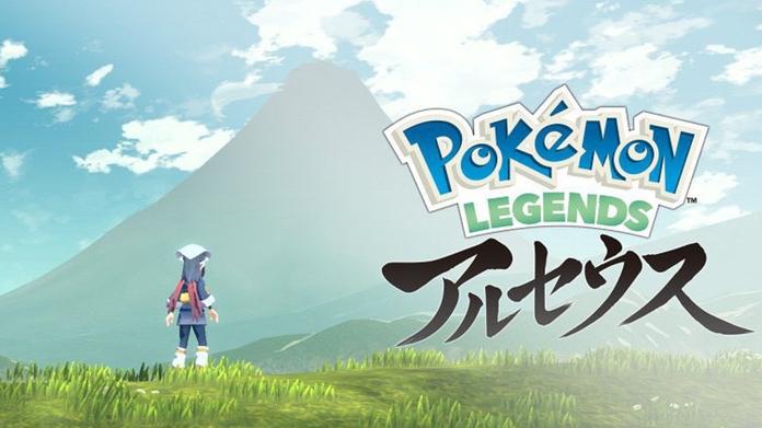 Presentación del título en japonés.