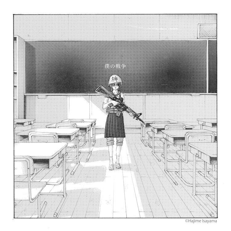 Cubierta del single 'My War' realizada por Hajime Isayama con Gabi en el centro.de un aula de clases sosteniendo un arma y con un casco de guerra en blanco y negro.