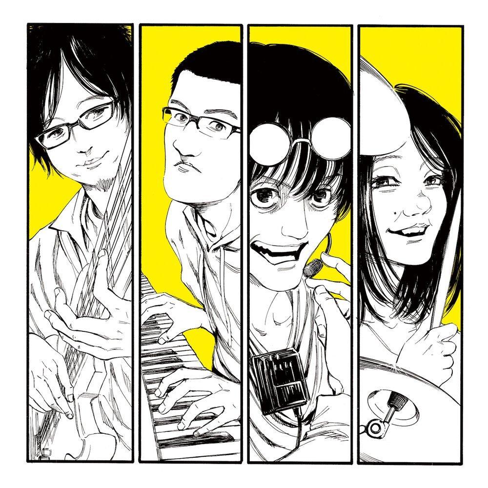 Cubierta del single 'Yuugure no Tori' realizada por Hajime Isayama con ilustraciónes de los integrantes de la banda en un fondo amarillo.