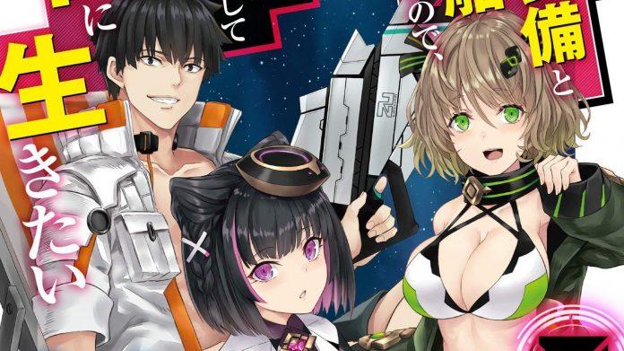 Ilustración del manga 'Mezametara Saikyou Soubi to Uchuusenmochi Datta node, Ikkodate Mezashite Youhei toshite Jiyuu ni Ikitai' con un primer plano de los protagonistas en el espacio.