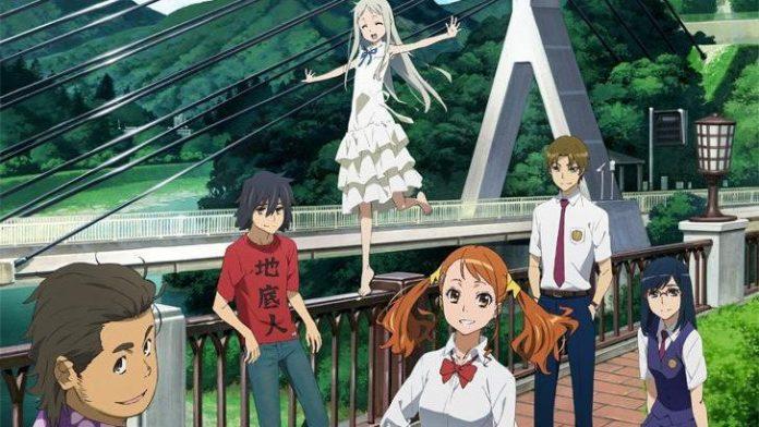 Imagen promocional del anime 'Ano Hi Mita Hana no Namae wo Bokutachi wa Mada Shiranai' con los protagonistas mirando a la cámara desde el puente.